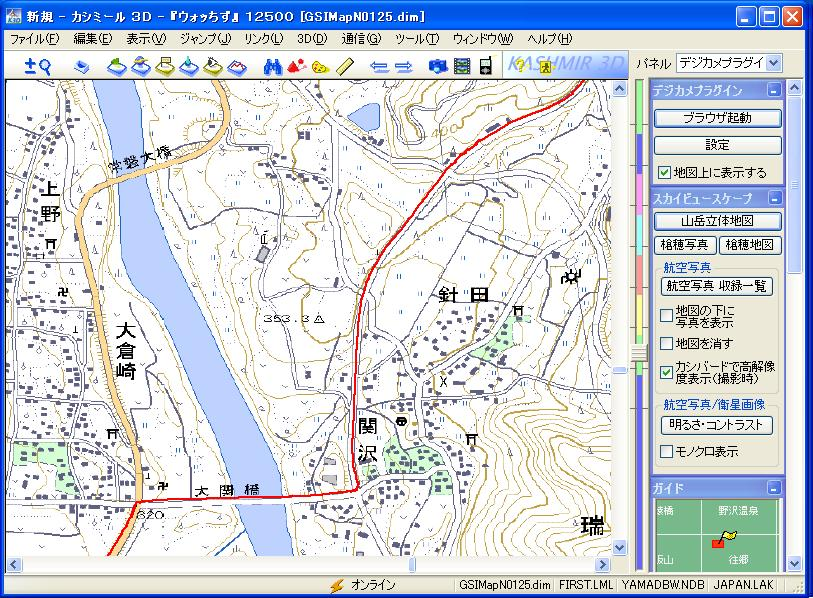 (09_09_26) GPSロガー2