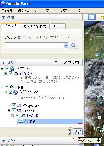 (09_09_28) GoogleEarth