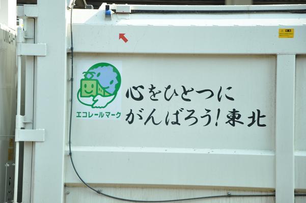 DSC_0372s.jpg