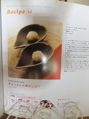 20120613-1.jpg