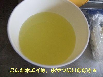 20120613-16.jpg