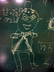 息子の描いたウルトラセブン2