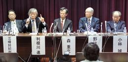 日本の科学者、政府の科学技術予算削減への抗議に結集