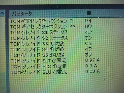 画像2012.4.9 036