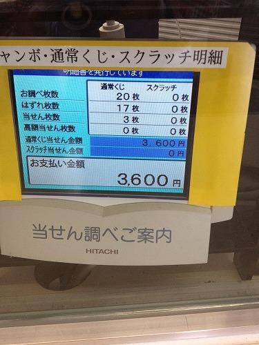 画像2012.4.29 065
