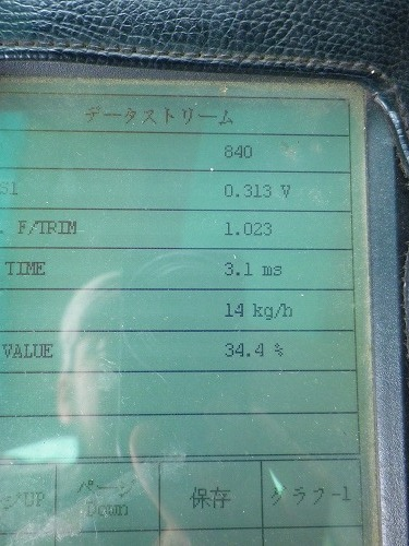 画像2012.6.10 010