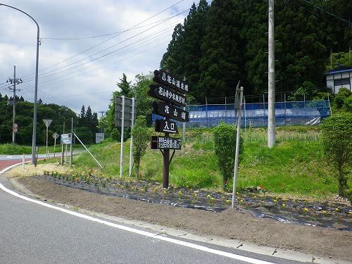 画像2012.6.29 030