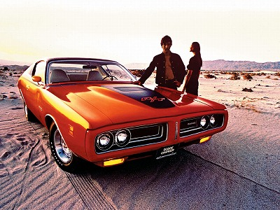 Dodge-Charger-Wallpapers.jpg