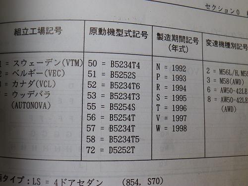 IMGP3724.jpg