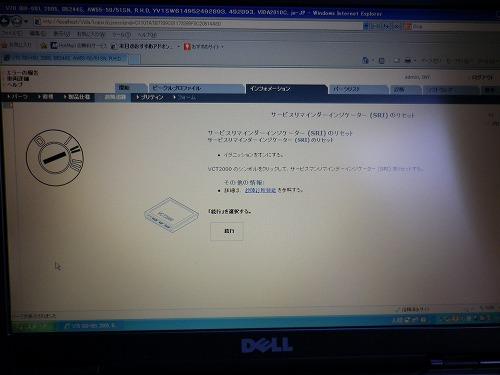 IMGP4713.jpg