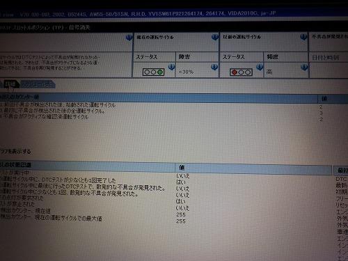 IMGP4754.jpg