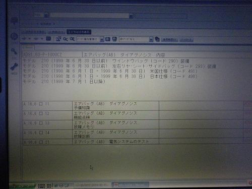 IMGP4863.jpg