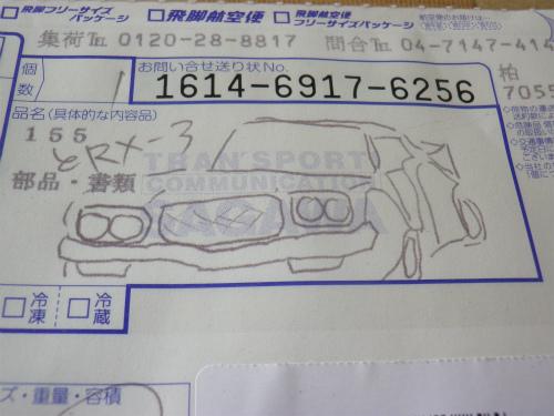 IMGP6982.jpg