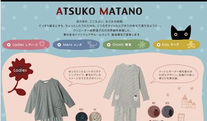 matano_s.jpg