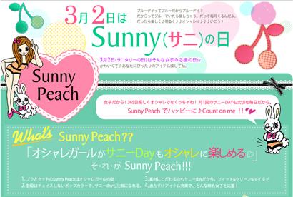 sunny2.jpg