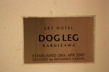 Karuizawa2009-a