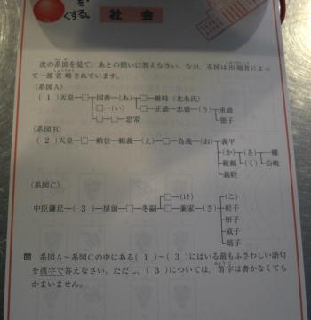 Nichino-calendar3