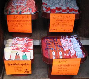 矢田寺blog01