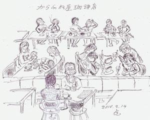 2010.2.14からふね屋blog01