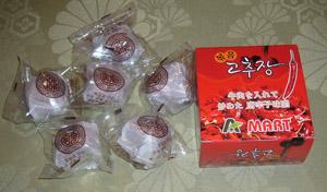 くるみ饅頭blog01
