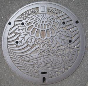 2010.5.29枚方市マンホールblog01