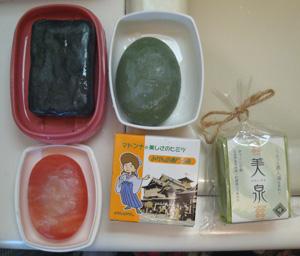 石鹸いろいろblog01