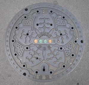 東京下水道blog02
