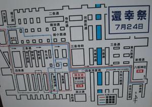 八坂神社還幸祭blog01