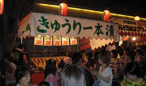 2010.8.7高槻祭りblog03