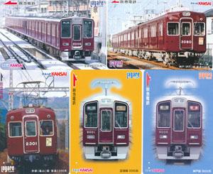 阪急電車blog01