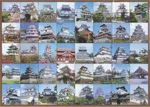 日本の城blog02