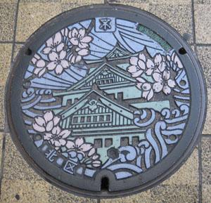 2010.9.20大阪市北区blog01