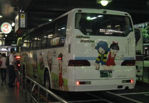 鳥取行きblog01