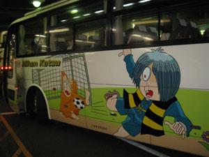 鳥取行きblog03