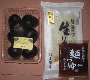 新潟物産展blog01