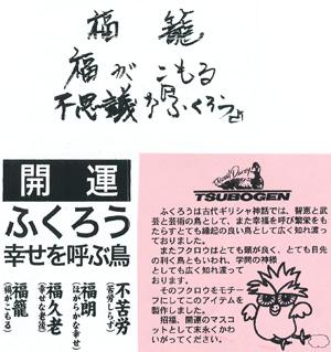 新潟物産展blog03