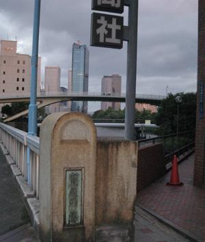 寝屋川橋blog01