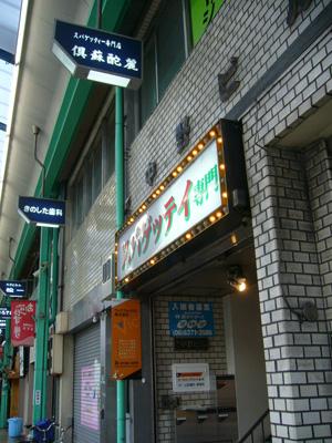 倶蘇#37217;麗blog01