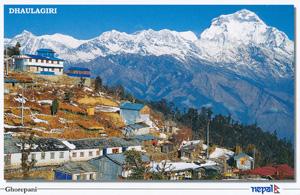 ネパール絵葉書blog01