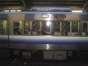 JR関空快速blog01