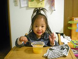 09'ゼリーを食べる姫♪
