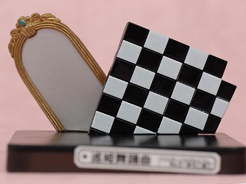prize_vocaloid_vine_31s.jpg