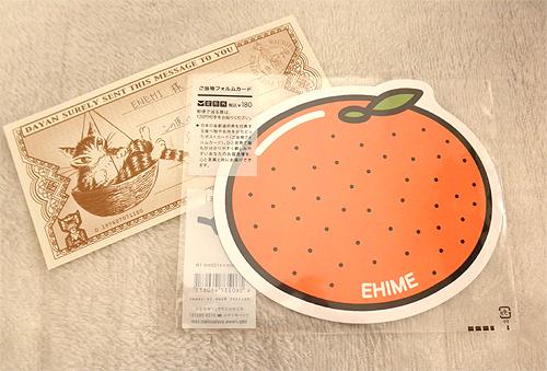 20100125カード
