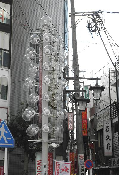 20100116街灯①