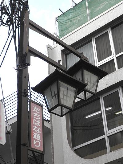 20100116街灯②