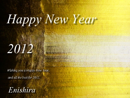 new year greeting card_2012