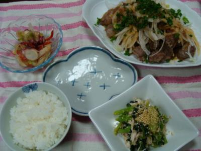 砂肝定食!