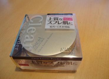 DSC00130_convert_20100209140412.jpg