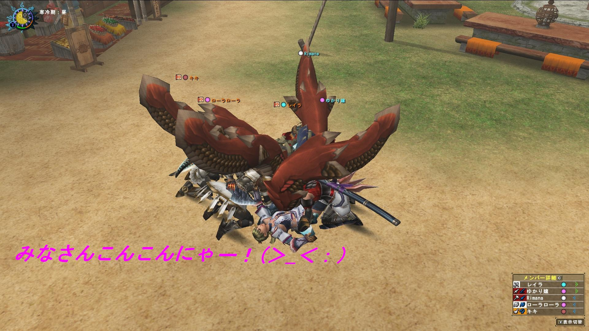 鮭は獰猛です(:_:)