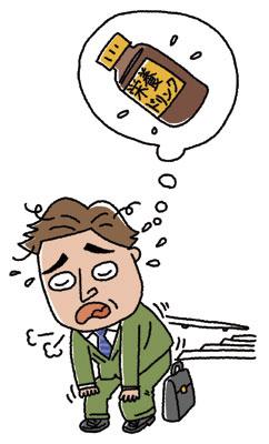 栄養ドリンク